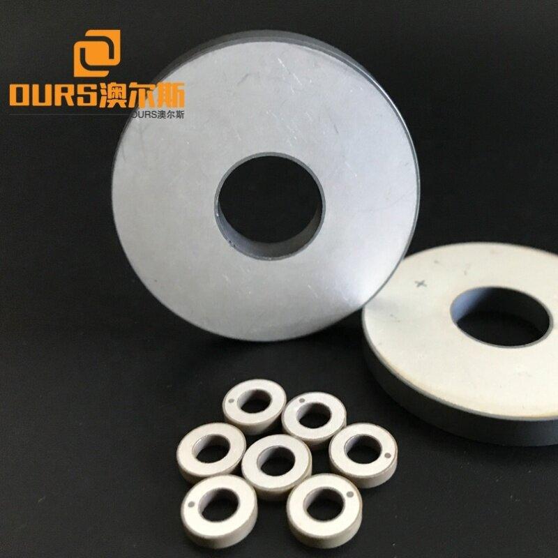 10*1mm Piezoelectric Ceramic (PZT) For Ultrasonic Fish Finder or Ultrasonic Flow Meter