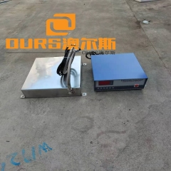 54KHZ 1200W High Frequency Ultrasonic Cleaning Submersible Box For Cleaning PCB