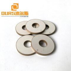 38*15*5mm Piezoelectric Ceramic Ring Ultrasonic Cleaner PZT Piezo Ceramic Piezoelectric