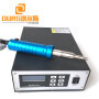 30Khz 500W High Frequency Ultrasonic Welding Machine System For Laminating Textiles