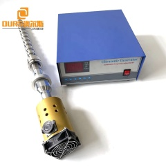Industrial Ultrasonic Sewage Cavitation Reaction Rod Used For  Degrade Harmful Organic Matter 20khz