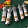 15KHZ 2600W china sales ultrasound converter Piezoelectric Ceramic vibration transducer
