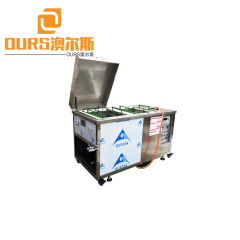 40KHZ 70L 3200W Industrial Mold Electrolysis Ultrasonic Cleaner For Cleaning Auto Parts Mould