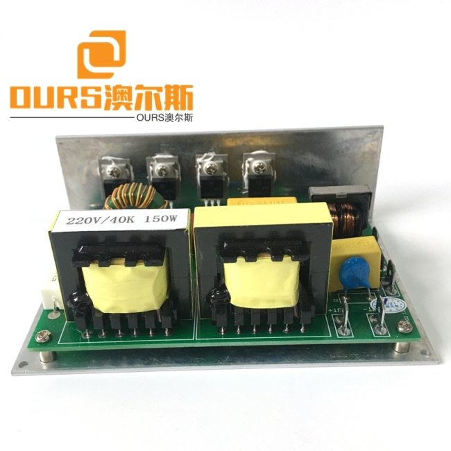 28KHZ 120W Ultrasound Source Generator PCB For Washing Dishes