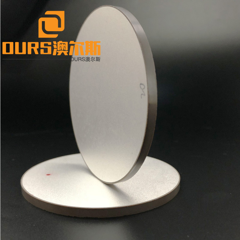 Piezo Tube for Marine/Medical/Transmitting/Food (all kinds of piezoelectric)