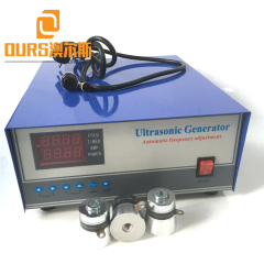 Digital 17KHZ 2000W Low Frequency Digital Ultrasonic Sensor Circuit For Cleaning Engine Parts
