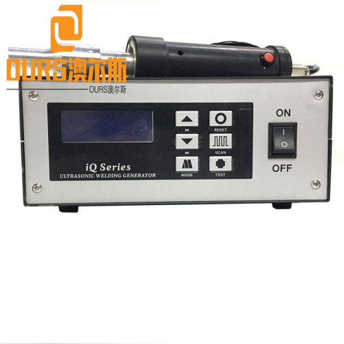 28khz 1000w good quality with best price and high power and strong Ultrasonic spot welding machine