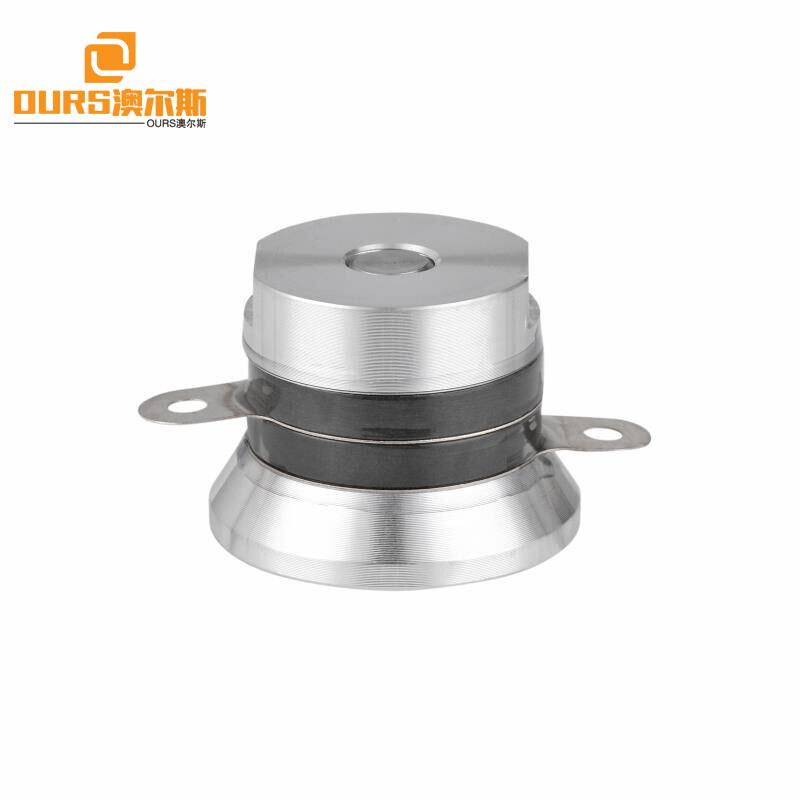 68KHz 30W Small piezoceramic ultrasonic cleaning transducer industrial ultrasonic transducer
