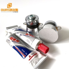 Ultrasonic Cleaning Sensor 40KHZ 50W Piezo Transducer Used On Korean Family Cleaning Coffee Cup And Kitchenware Oil