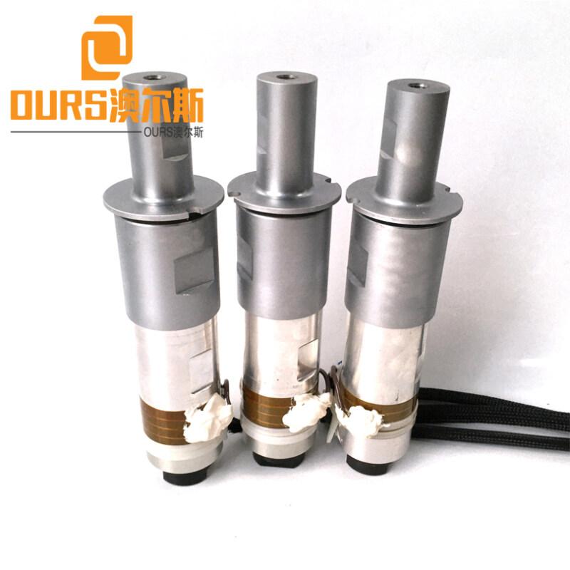 Factory Sales 2000W 20khz Ultrasonic Welding Vibrator With Booster For N95 Ultrasonic Welding