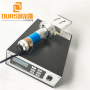Best-selling Turkey and India 20khz Ultrasonic welding generator For Disposable 2D Mask Ear Loop Welding Machine