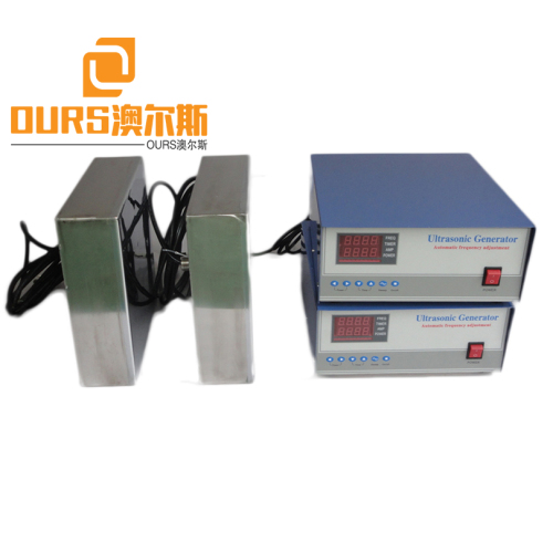 25Khz/40khz/80khz Multi Frequency 1000W Immersible Ultrasonic Transducer Plate for Ultrasonic Industrial Cleaner