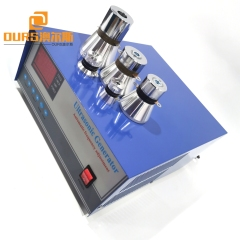 900w Digital Ultrasonic Cleaner Signal Generator Matched Submersible Transducer Plate