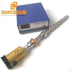 300W 600W 900W 1500W 2000W 220V Titanium Alloy ultrasonic mushroom extraction