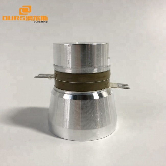 PZT-8 Piezoelectric Ultrasonic Cleaning Transducer 40K 50W for Industrial Ultrasonic Cleaner