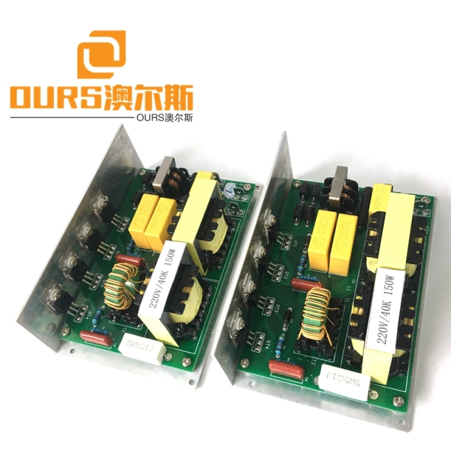 28KHZ 150W 110V or 220V Ultrasonic Frequency Generator Circuit For Cleaning Teacup