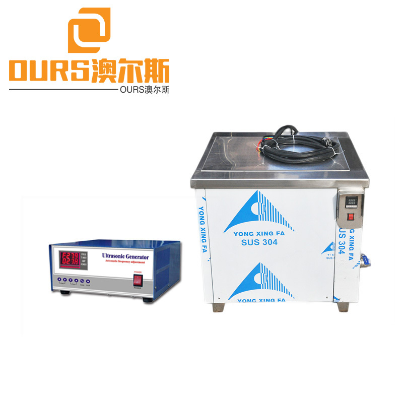 2000W industrial ultrasonic tank 40khz/28khz for Industrial ultrasonic cleaner