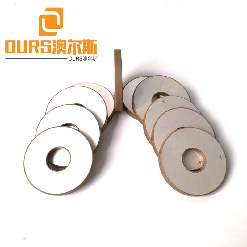 10*5*2mm Piezoelectric Pressure Sensor PZT8 Ultrasonic Ceramic Ring for ultrasonic dental scaler