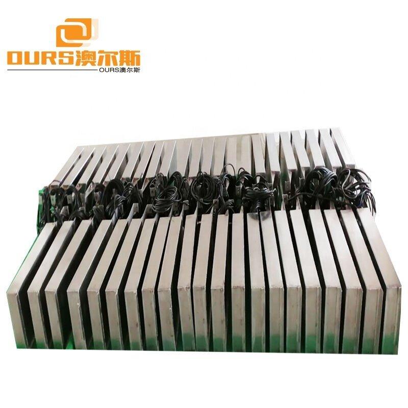 1500W Immersible Ultrasonic Vibration Plate 25KHz Underwater Ultrasonic Transducer Pack
