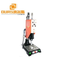 15KHz 1500W-2600W Ultrasonic Welding Machine ABS PP Plastic Welding Equipment For N95 Mask Welding