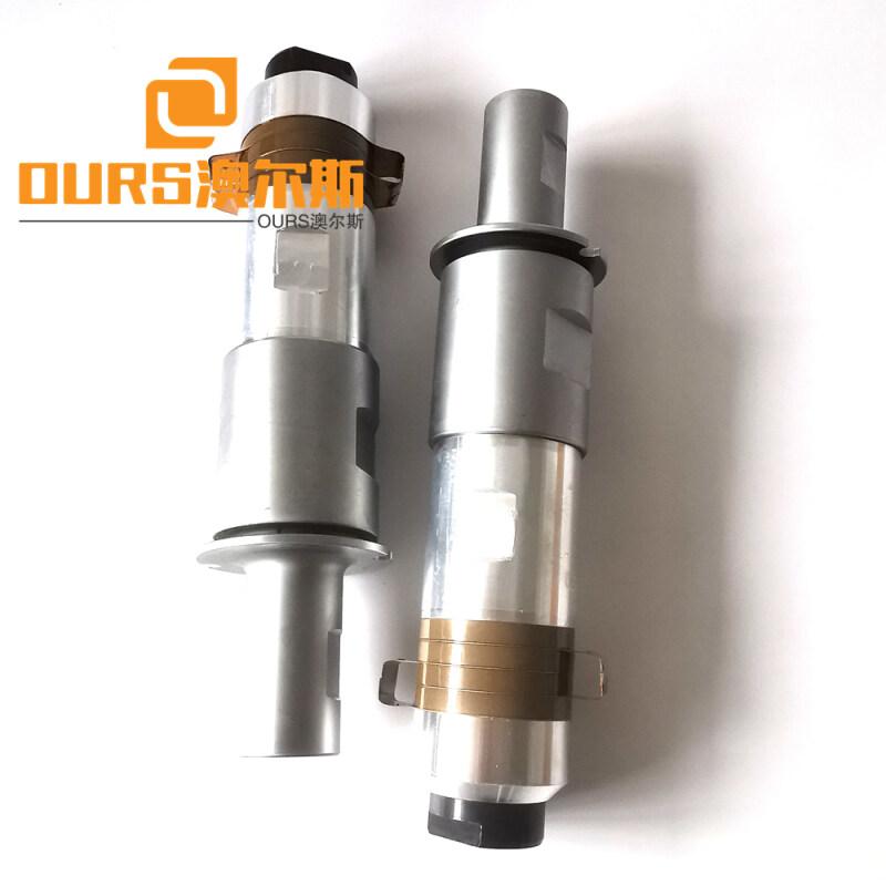 20K 1500W Ultrasonic Welding transducer Converter  For Masks-welding Machine