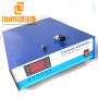 28khz/83khz/130khz Multi-frequency Ultrasonic Bath Power Control For Industry Cleaning