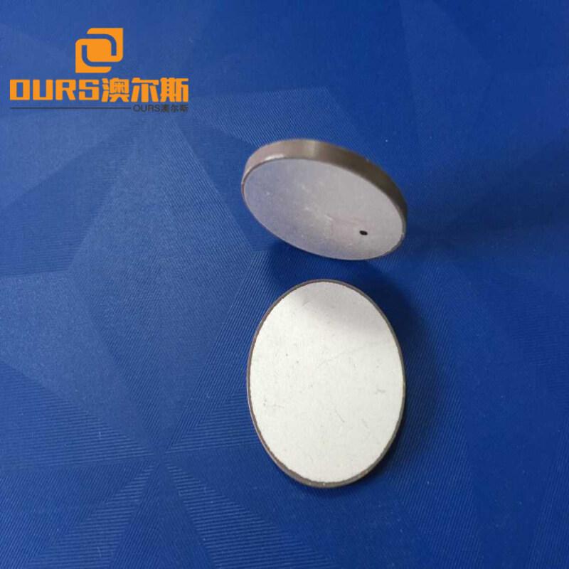 54*10mm Piezoelectric Ceramic (PZT) For Ultrasonic Fish Finder