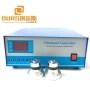 28KHZ/40KHZ 2400W Hight Power  Piezoelectric Ultrasonic Generator For Cleaning Packaging Manipulator