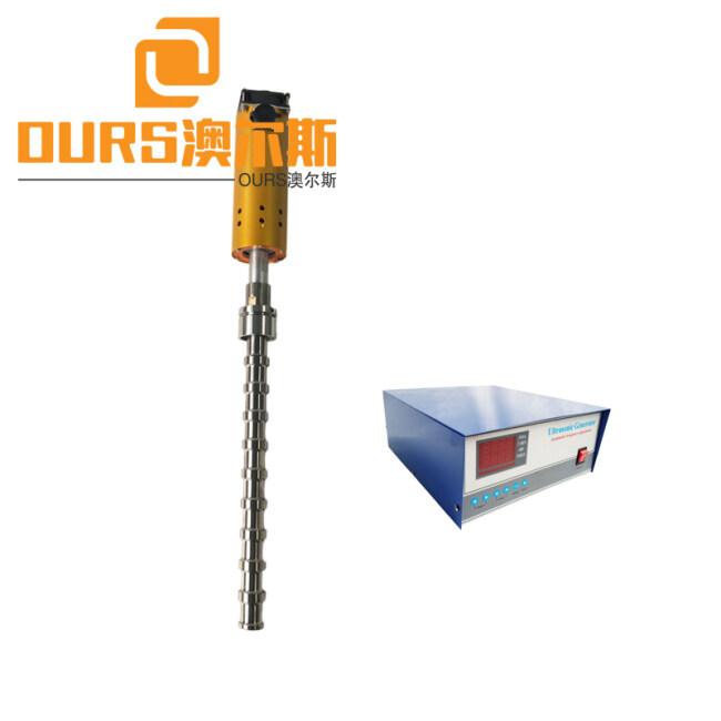20KHZ 300W Cavitation Effect Ultrasonic Assisted Biodiesel Production Of Microalgae