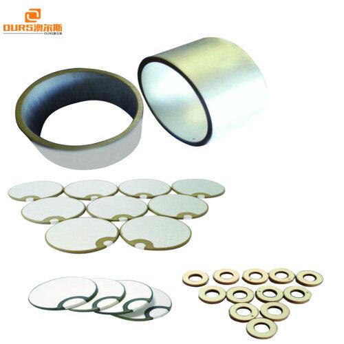 PZT5A/PZT5H Cylinder Piezoelectric ceramic