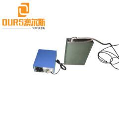 1800W 40khz/28khz 68KHZ Digital Submersible Ultrasonic Transducer Generator For Cleaning Carburet