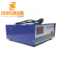 20khz/25khz/28khz/40khz 2000Watt Frequency Sweep Ultrasonic Generator price for Ultrasonic Cleaning