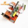 20KHz Piezoelectric Ultrasonic Generator PCB Circuit Board Used In Ultrasonic Cleaning Machine Tank