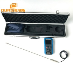 5mhz Ultrasound Sound Intensity Measuring Instrument Megasonic Energy Meter