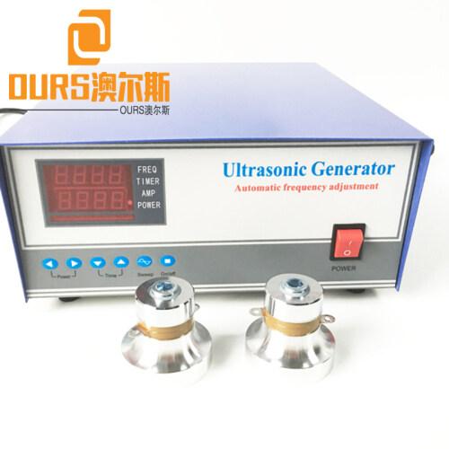 28KHZ 600W  Ultrasonic Sweep Frequency Generator Used In Dishwasher