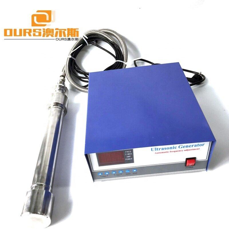 1500W Stainless Steel 316 Tubular Ultrasound Transducer,25KHz Ultrasonic Tubular Reactor and Generator