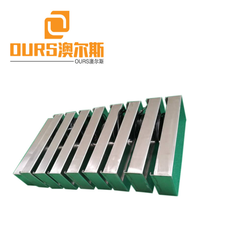 20KHZ/25KHZ/28KHZ/40KHZ Frequency optional Waterproof Ultrasonic Transducer Plate For 1000W Dishwasher