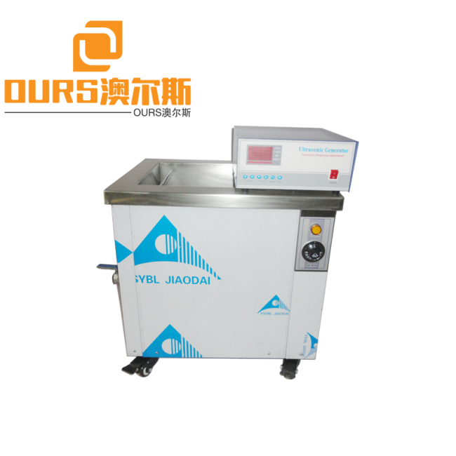 Stainless Steel 304 Bath Ultrasonic Cleaner 28Khz/40KHz 10000W Heating Water Lab Car Engine Heavy Oil