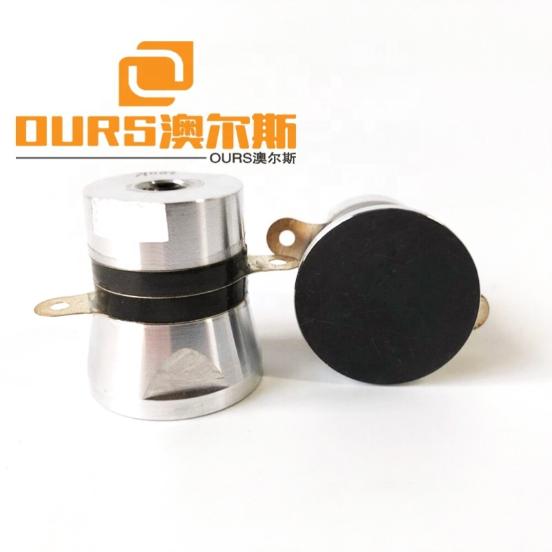 200khz ultrasonic transducer,High frequency 200khz ultrasonic cleaning transducer by cavitation bubble