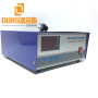 1200W 28KHZ/40KHZ Timer Power Adjustable Display Ultrasonic Generator For Cleaning Glassware Parts