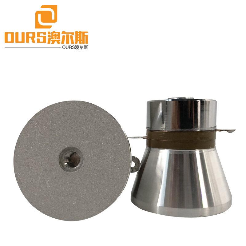 28K 41K 123K High Quality Multi Frequency Ultrasonic Sensor