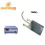 2000w Submersible Ultrasonic Piezo Transducer box  40kHz Ultrasonic Transducers For Cleaning Tank