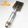 2000W 20KHZ PZT8 Ultrasonic welding transducer with continue and uncontinue working