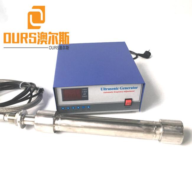 ultrasonic irradiation biodiesel for ultrasonic extraction biodiesel 25khz 1000Watt power