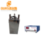 28K 7000W Industrial Submersible Ultrasonic Cleaning Vibrator for heavy oil dirt cover cleaning object