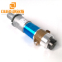 20khz High Amplitude Ultrasonic Welding Piezoelectric Transducer For Welding ABS/PP/PE/PC/PUC/PMMA/PS/PPS/PBT/PETG Material
