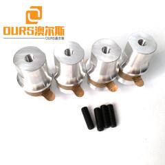 40KHZ 100W  Ultrasonic Welding Converter With Horn For Welding Plastic buckle