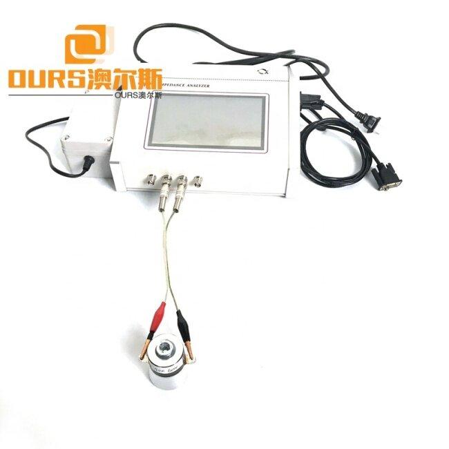 Ultrasonic Impedance Analyzer Test Ultrasonic Transducer Graphic Analyzer 1Khz-1000Khz