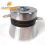 100W High Power Ultrasonic Piezo Oscillator 40KHZ For Cleaning Industrial Parts