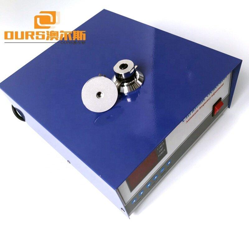 2000W Industrial Product Ultrasonic Generator Circuit Driver For Liquid Mixing Equipment